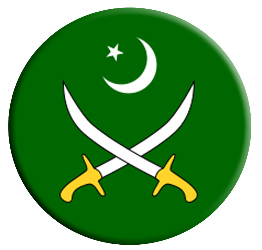 How To Join Pakistan Army As Captain Through Short Service Commission