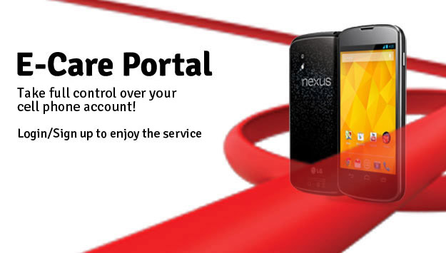 Mobilink Login Ecare Portal To Get Call History, SMS History