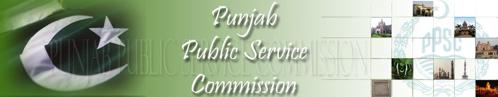 PPSC Written Test Result 2014 Various Department Jobs