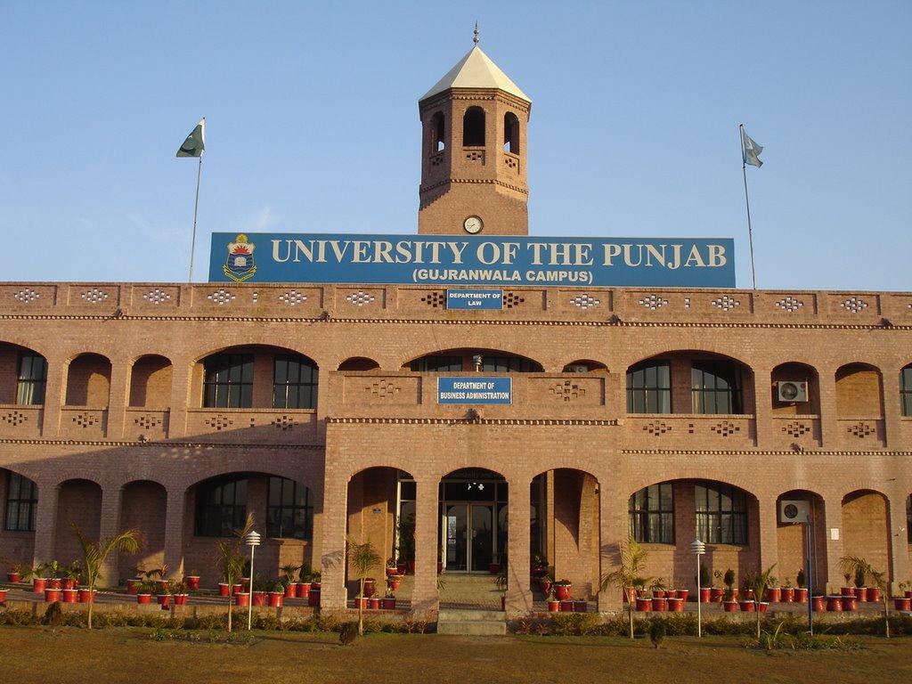 Punjab University Gujranwala MA / MSC Results 2018