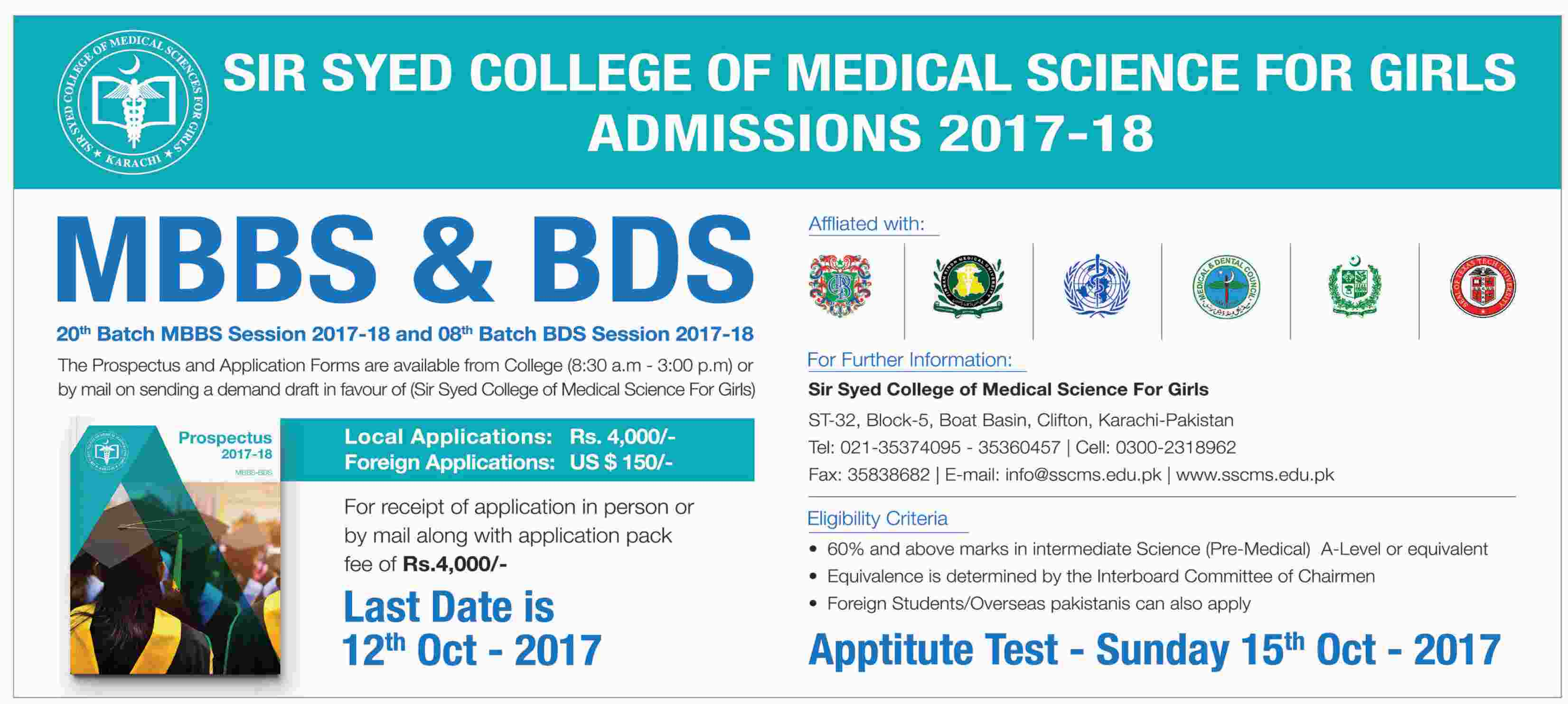 Sir Syed College Of Medical Sciences For Girls Admission 2017
