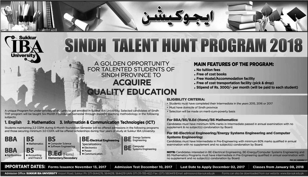 Sukkur IBA Sindh Talent Hunt Program 2018