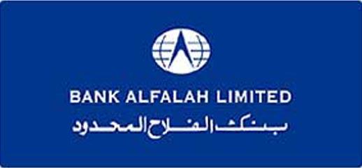 Suzuki Bolan Bank Alfalah Instalments Plan
