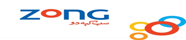 Zong Latest Call, SMS, Internet Packages 2017