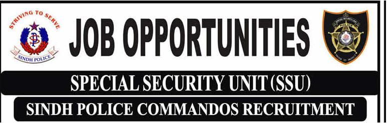 Sindh Police Commando SSU NTS Written Test Date 2015 Roll No Slips