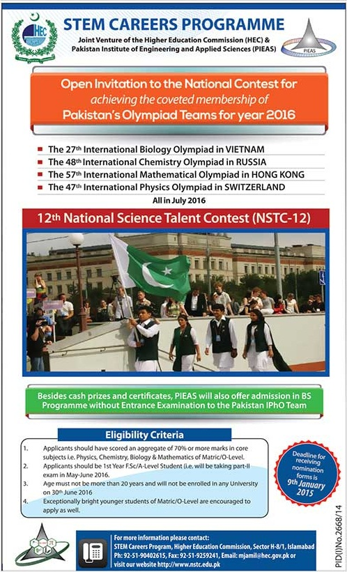 12th National Science Talent Contest Pakistan NSTC-12 2015 Form, Last Date