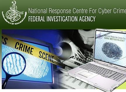 FIA Cyber Crime Cell SMS Alert Service