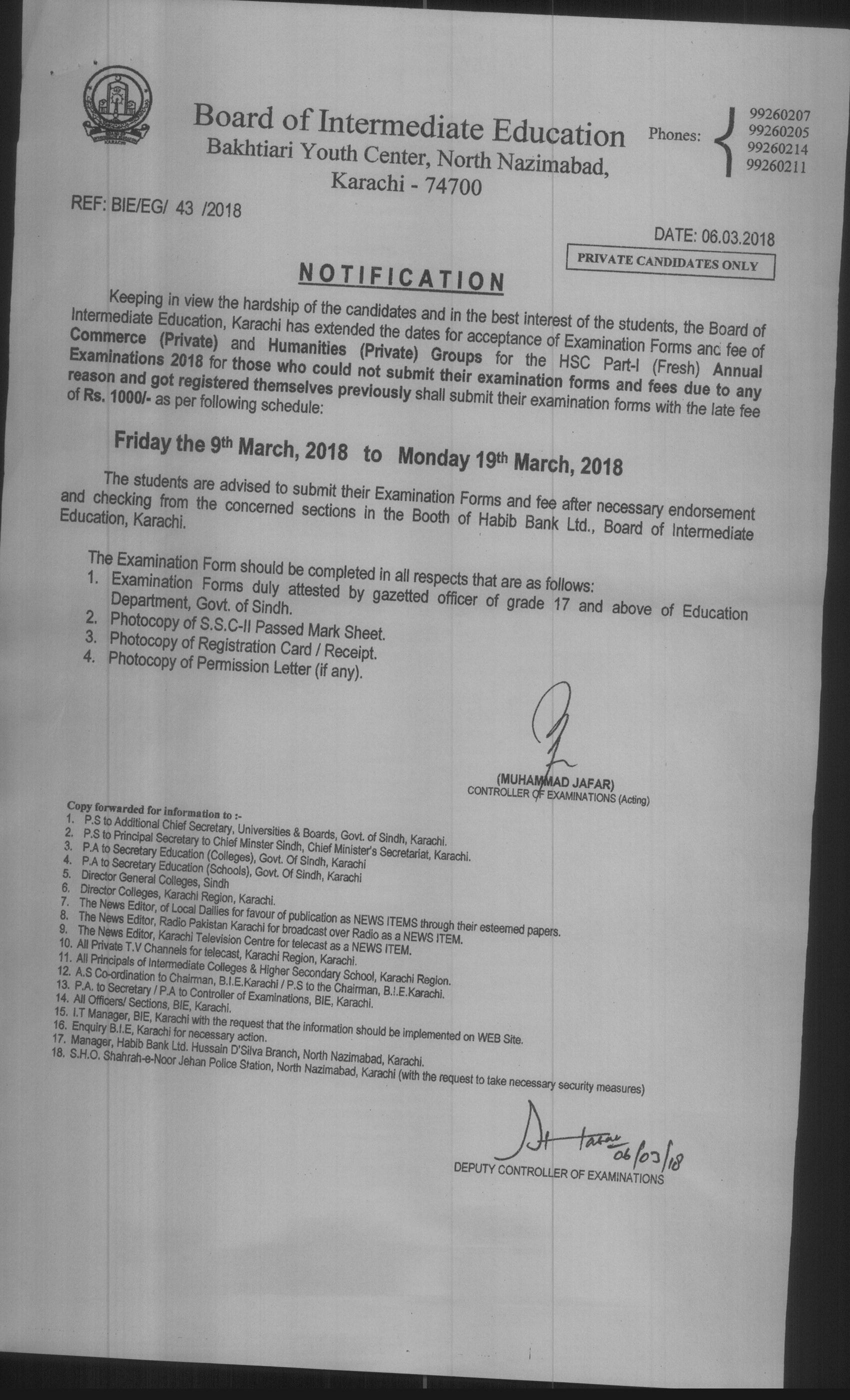 Karachi Board Inter Annual Exams Form Schedule 2018 Download online Private Candiates