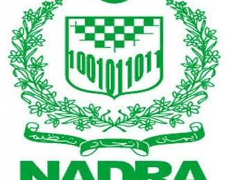 NADRA B Form Download Online, Required Documents