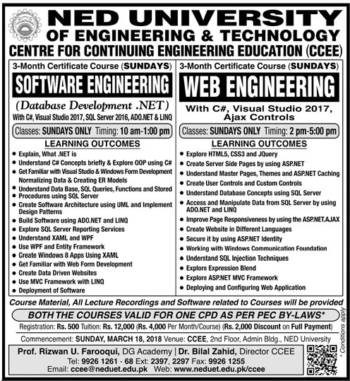 NED University Of Engineering Short Courses 2018 List, Admission Dates