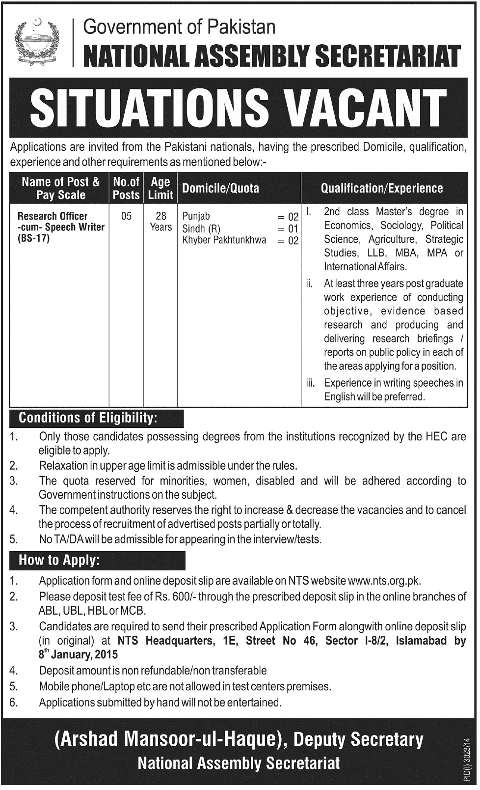National Assembly Secretariat Research Officer Jobs 2014 NTS Form DateNational Assembly Secretariat Research Officer Jobs 2014 NTS Form Date