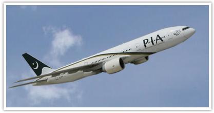 PIA Pakistan Flight Operations Officer Jobs 2014 Form Download, Last Date 1