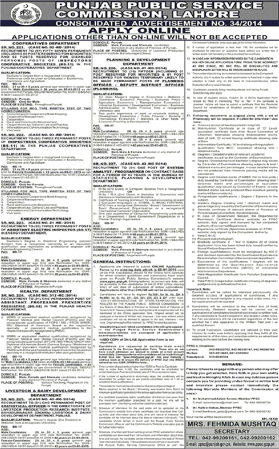 PPSC Assistant Electrical Inspector Jobs 2014 Test Date, Roll No Slip