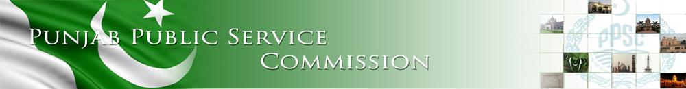 PPSC Sub Engineer (Civil) BS-11 Written test 14 Dec Result online
