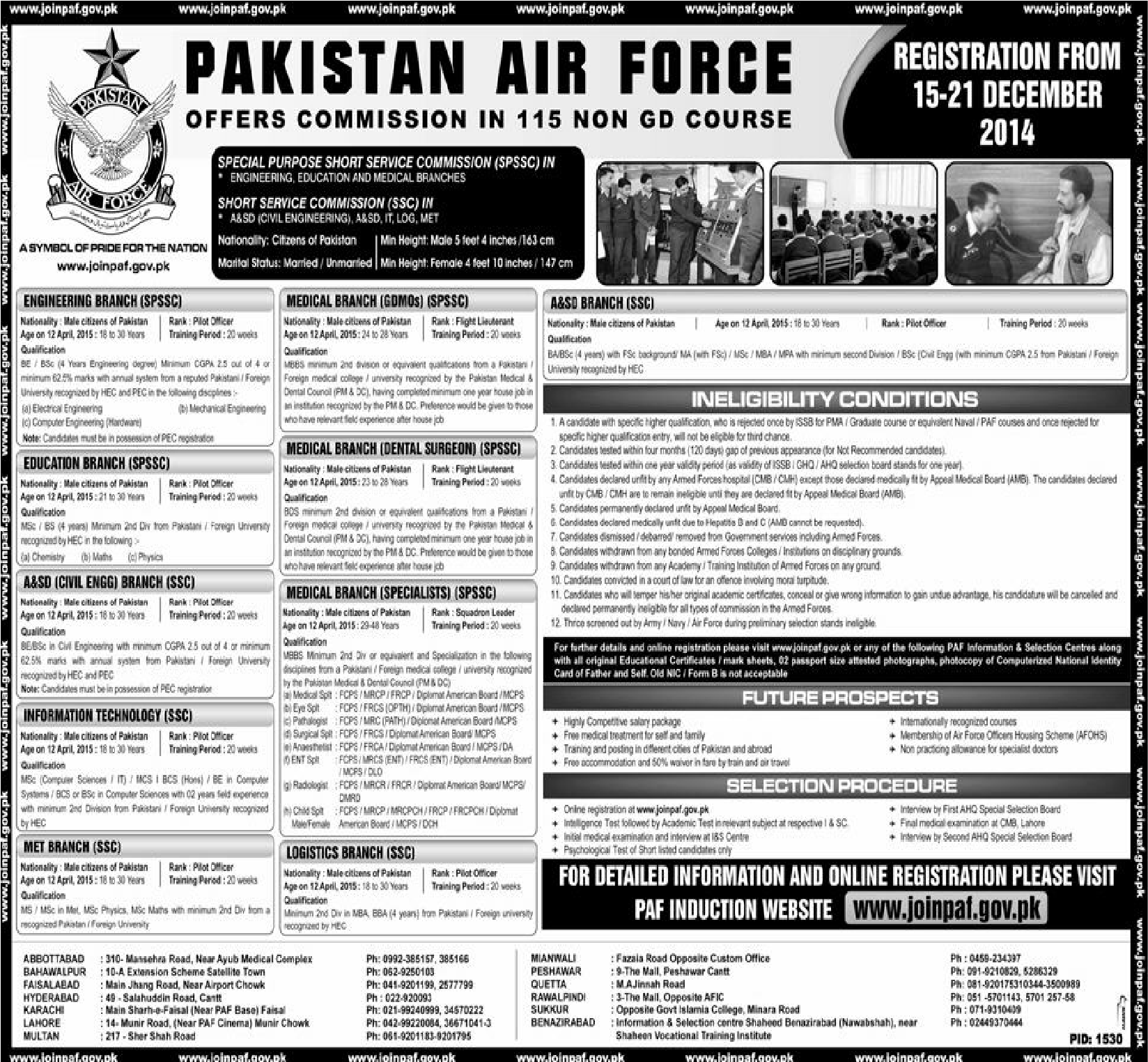 Pakistan Air Force PAF Jobs 2014 Through Commission 115 Non GD Course