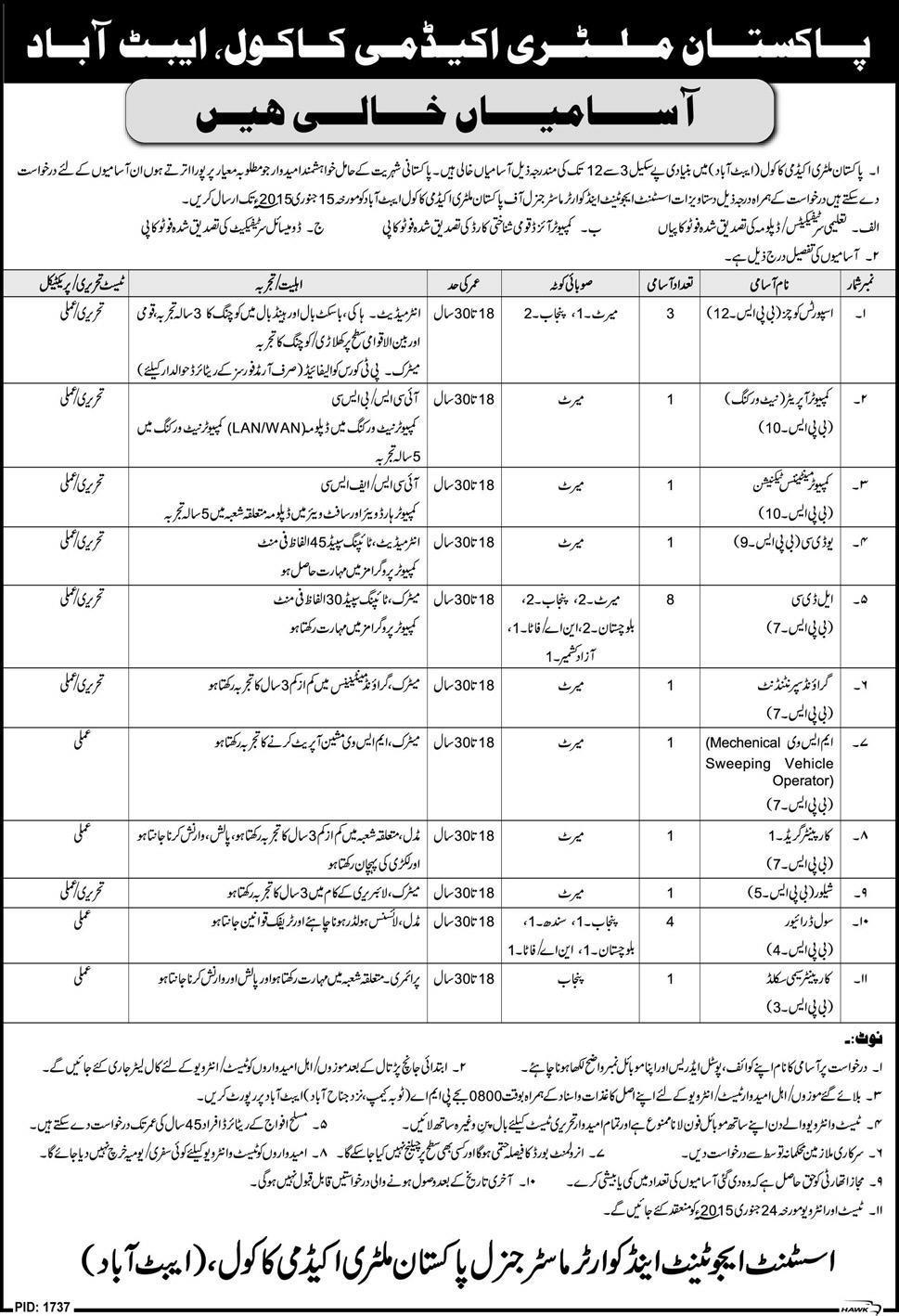 Pakistan Military Academy Kakul Abbottabad Jobs 2015 Form, Test, Interview DatesPakistan Military Academy Kakul Abbottabad Jobs 2015 Form, Test, Interview Dates
