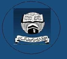 Wafaq ul Madaris Supplementary Result 2017 Online Check 1435 Hijri