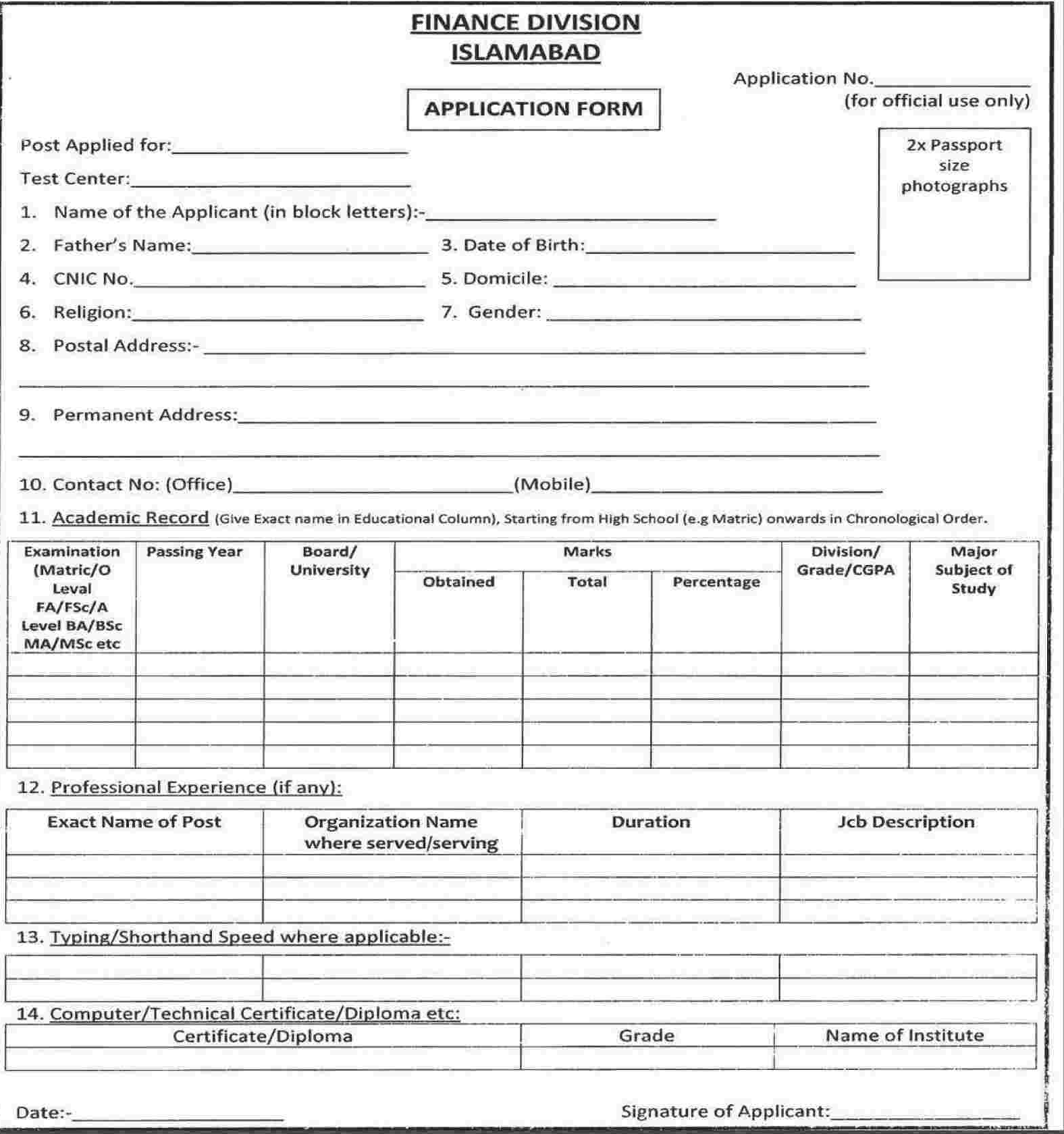 Govt of pakistan finance division islamabad jobs 2015 application govt of pakistan finance division islamabad jobs 2015 application form last dategovt of pakistan finance division falaconquin