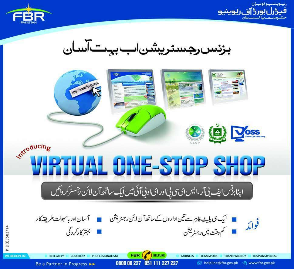 How To Register Your Business Online In Pakistan Through FBR