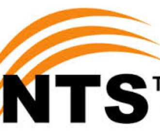 NTS Educators Test Result 2017-2018 Online Punjab Education Department