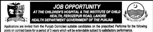 The Children's Hospital Institute Child Health Lahore Jobs 2015 Form, Last Date