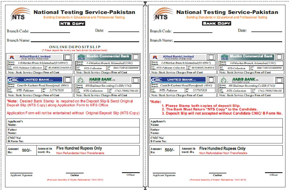 KPK Provincial Assembly Jobs 2015 NTS Application Form Last Date