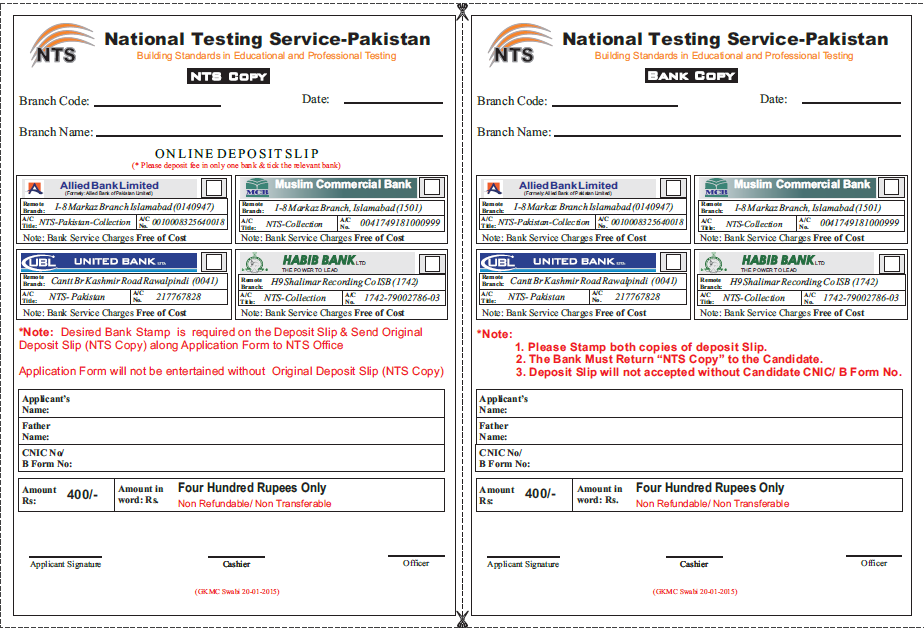 Gajju Khan Medical College Swabi Jobs 2015 NTS Form Download, Last Date