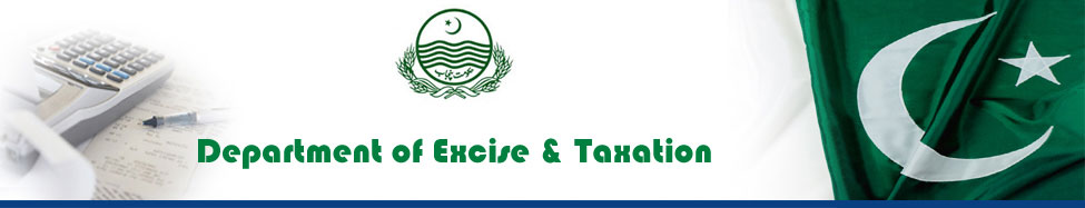 Motorcycle Registration Number Check Punjab