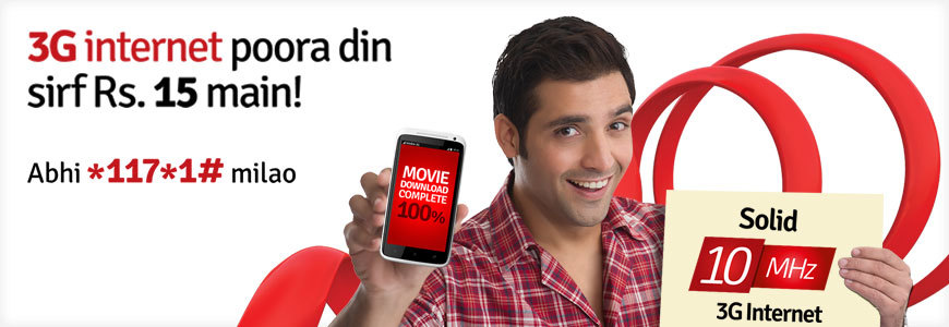 How To Check Mobilink 3G Service Coverage AreaHow To Check Mobilink 3G Service Coverage Area