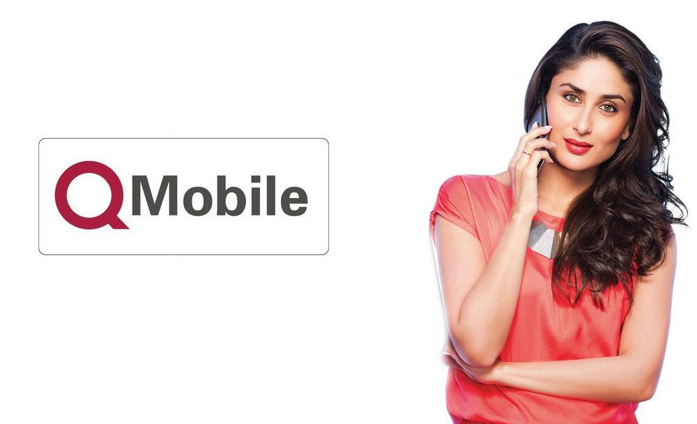 Upcoming Q Mobiles Phones In Pakistan 2018 Latest Prices