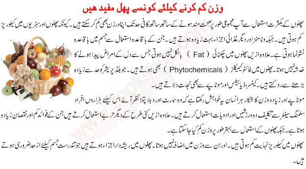 rne opinion essay esl school analysis essay examples clueless essay on dowry system in in english urdu is it good or bad