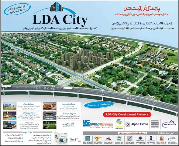 LDA City Housing Scheme Lahore 2016 booking method