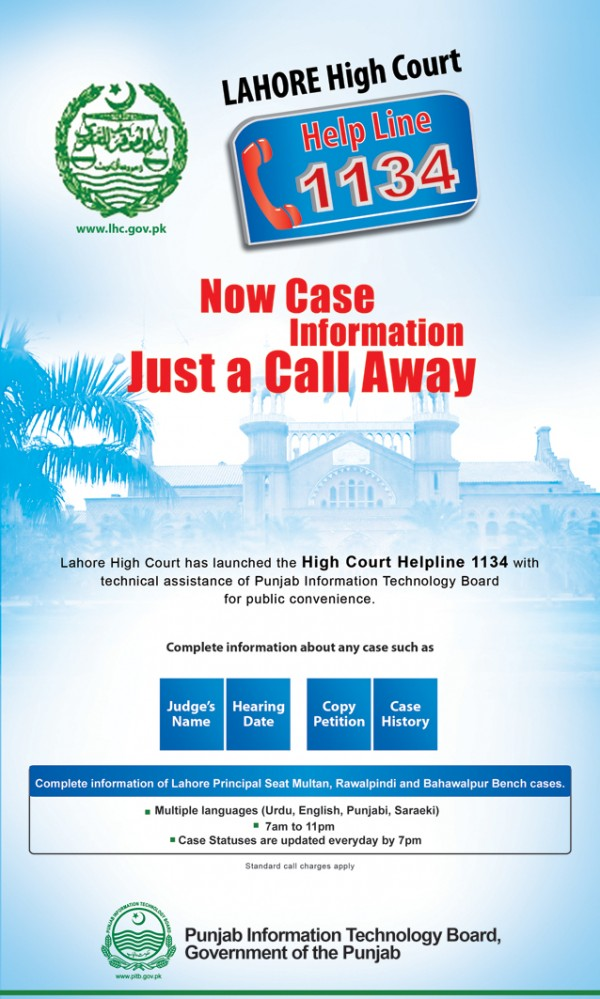 Lahore high court Helpline 1134 Track your case