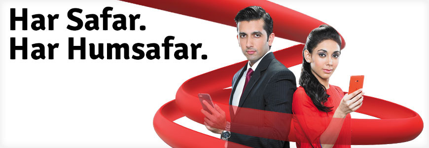 Mobilink Jazz SMS Packages 2020 Daily, Weekly, Monthly
