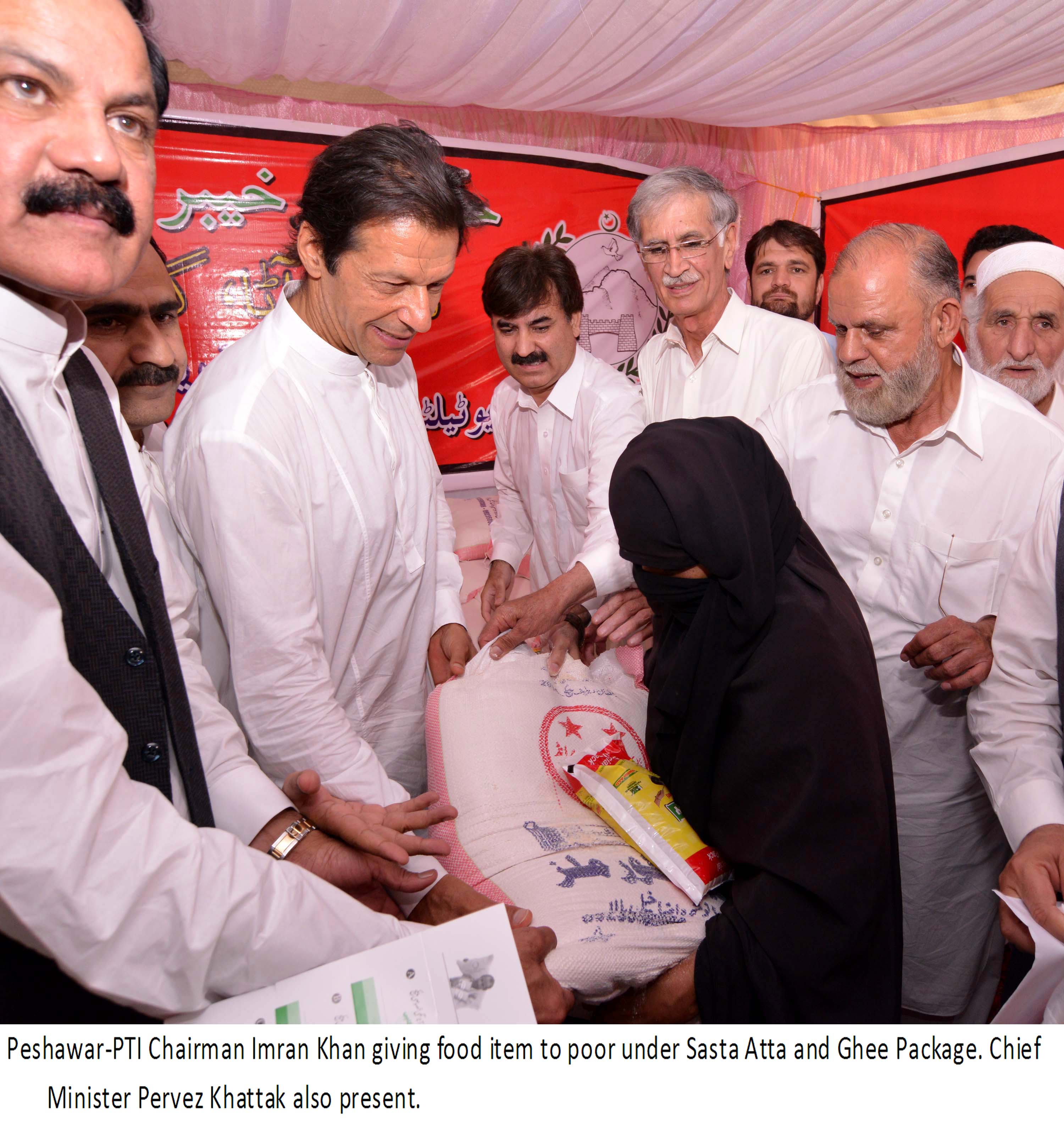 KPK Insaf Card Launched For Sasta Atta, Ghee Package
