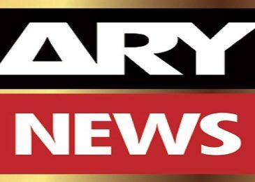 Top 10 Popular News Channels In Pakistan 2019