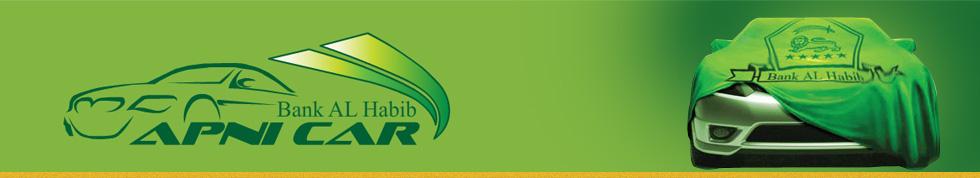 Bank Al Habib Apni Car Auto Loan 2021 Requirements, Calculator, Installment Plan