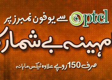 PTCL To Ufone Free Call Packages Rates Unlimited Offer Activation Code