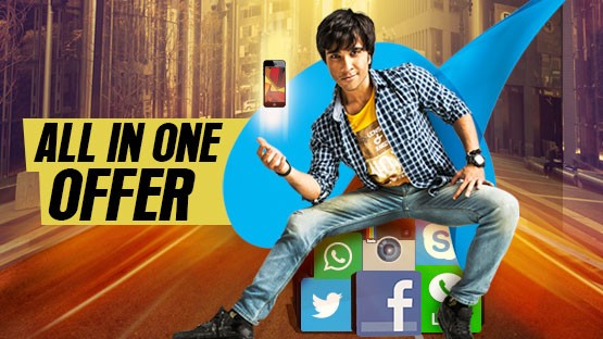 Telenor All In One Offer Djuice Free Balance Internet Charges Activation Code