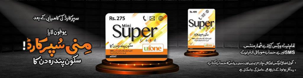 Ufone Mini Super Card 275 Subscription Free Call SMS Internet Details