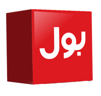 Bol TV Channel Live Frequency, Satellite, Launch Date 2017