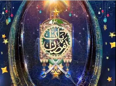 Pak Ramzan 2016 Online Registration Passes On Geo Tv With Dr Aamir Liaquat Hussain