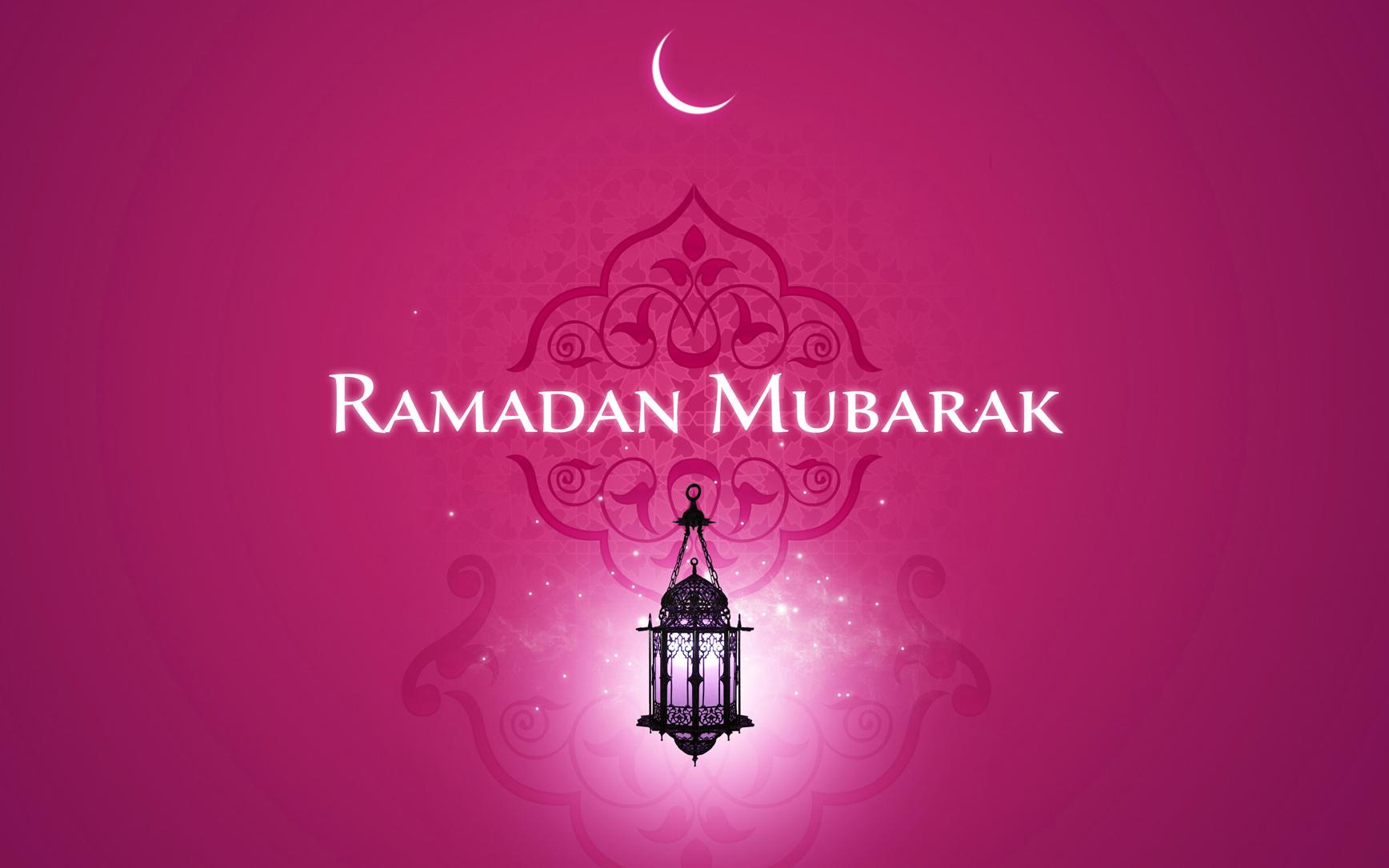 Ramadan 2nd Dosray Ashray Ki Dua In Urdu, Arabic English 04