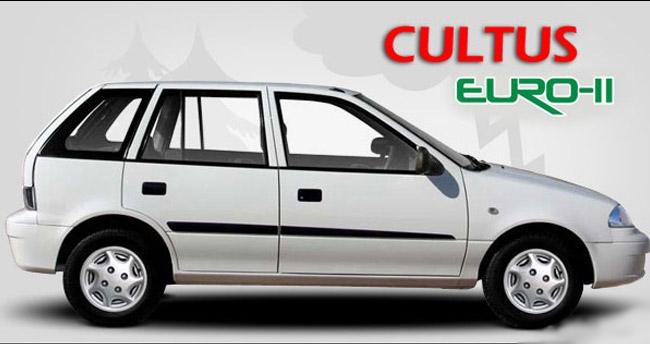 Suzuki Cultus Euro 2 2016 Price in Pakistan
