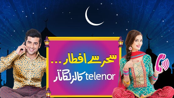 Telenor Ramadan Offer 2016