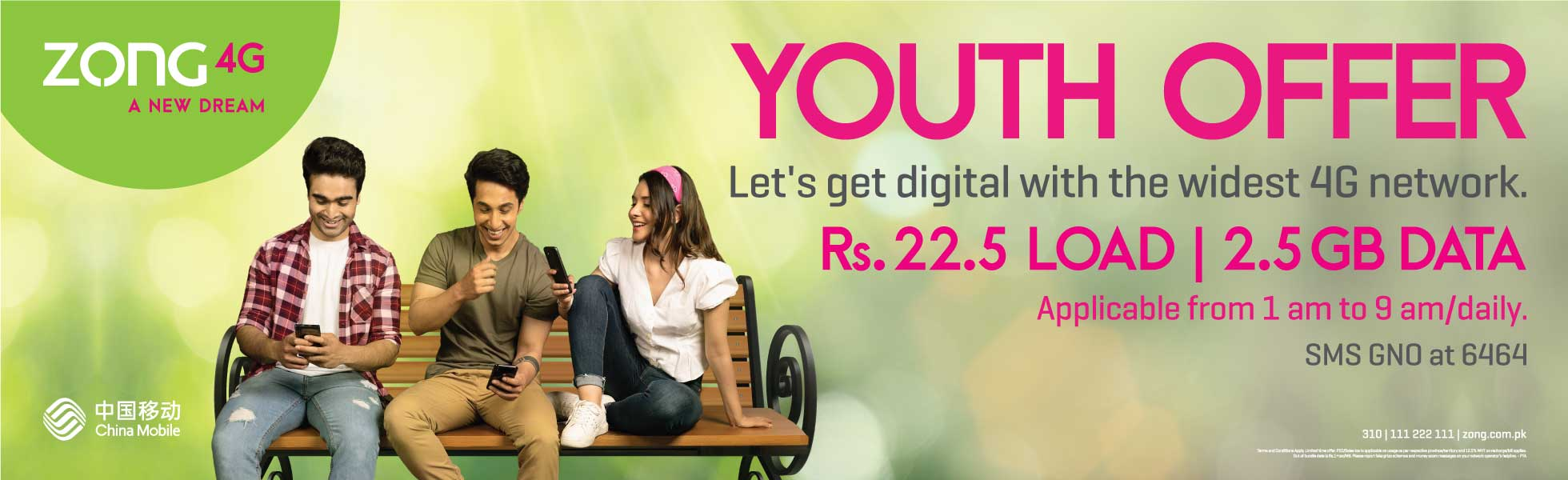 Zong Youth Offer Code 2021 Night Internet Package