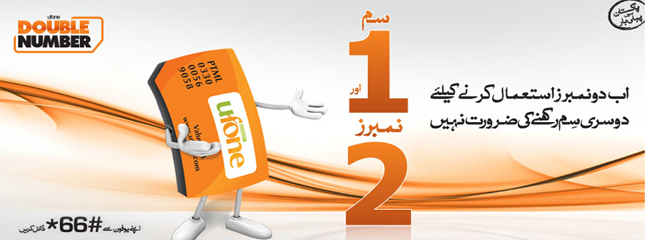 How To Activate Deactivate Double Number In UfoneHow To Activate Deactivate Double Number In Ufone