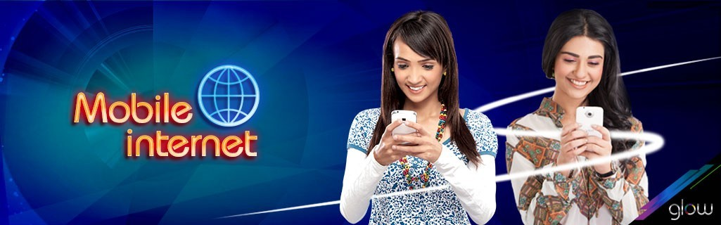 How To Unsubscribe Warid Internet Packages