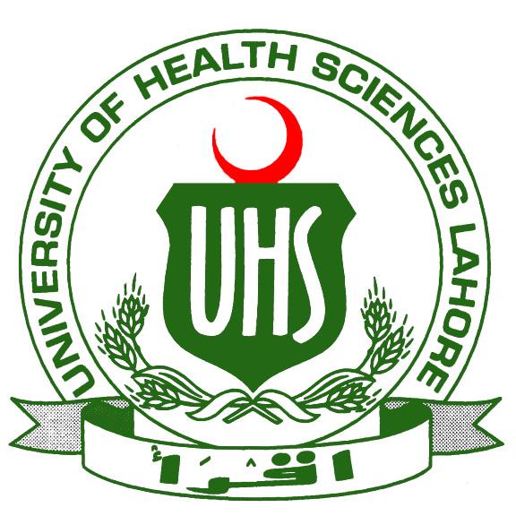 University Of Health Sciences(UHS) MCAT Answer Key 2017