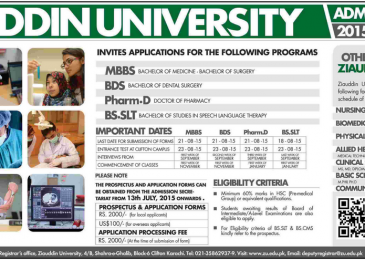 Imperial College of Business Studies Lahore Admissions 2016